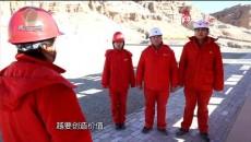大美青海 20200108
