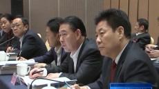 """海西代表团认真审议省人大常委会和法检""""两院""""工作报告"""