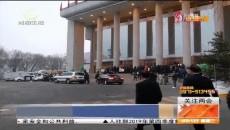 """西寧交警全力保障""""兩會""""期間交通暢通"""
