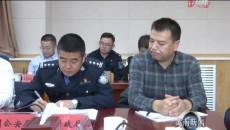 省消安委第八考核組赴黃南州開展2019年度消防工作考核暨冬春火災防控督導工作