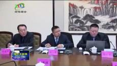 加快推動重啟格爾木鋼鐵一體化項目 汪山泉與中國慶華能源集團負責人座談