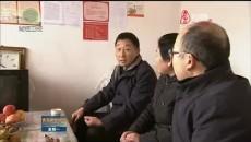 刘宁春节前夕看望慰问各族各界干部群众