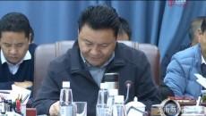 黃南州召開州委常委會議認真傳達學習中央有關會議及講話精神
