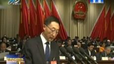 青海省第十三屆人民代表大會第四次會議開幕 王建軍主持 劉寧作政府工作報告