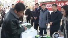"""黄南州红十字会举行2020年度""""博爱送万家""""活动启动仪式"""