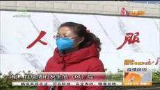 同仁县多举措强化社区疫情防控工作