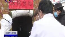省委常委 統戰部長公保扎西深入果洛州督導疫情防控工作