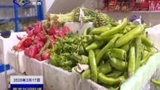 甘德縣做好生鮮蔬菜保供工作