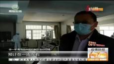 青海首条防护口罩生产线设备安装完毕