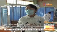 省人民医院针对媒体记者开展疫情防护培训