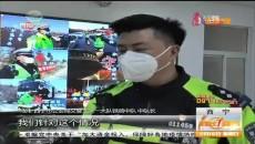 """骑摩托车""""炸街"""" 西宁交警""""零容忍"""""""