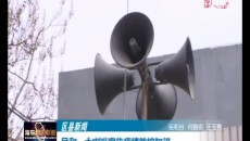 区县新闻 20200207