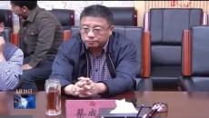 玉樹州傳達貫徹省委省政府部署要求 全力做好疫情防控分區分級精準施策工作
