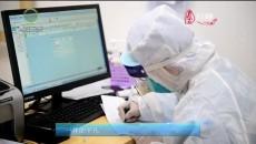 防控新型冠狀病毒肺炎疫情專題報道 20200209