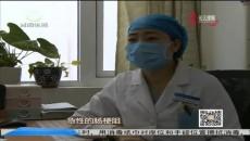 疫情期间 哪些消化病需马上去医院?