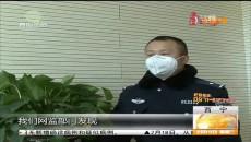 男子疫情期间造谣被城北警方行政拘留