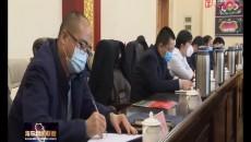 海东新闻联播 20200223