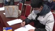 青海省召開新冠肺炎疫情防控處置工作第八場新聞發布會
