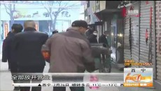 小橋市場陸續恢復營業 釀皮抓面外賣受歡迎