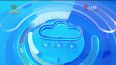天气预报 20200204