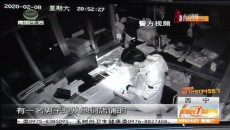 撬窗入室作案多起 警方出擊嫌犯落網