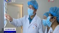 """果洛:以""""頂格""""措施全力做好疫情防控工作(八)——青南支醫團隊:做有擔當作為的防疫衛士"""