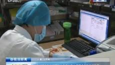 詳細解讀我省新冠肺炎疫情分區分級精準實施工作方案