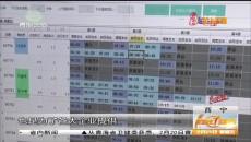 """西寧公交開通""""復工定制專線"""""""