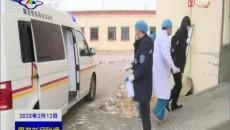 果洛州人民醫院再次舉行防控疫情實戰化演練