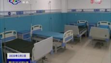 白加扎西檢查果洛州人民醫院和州疾控中心疫情防控處置應急值班值守情況