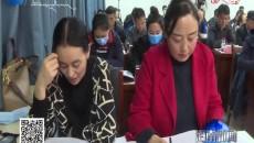 海南新闻联播 20200325