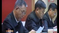 海東市召開鄉鎮紀委標準化規范化制度化建設動員部署會