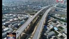 海東市交通運輸事業蓬勃發展
