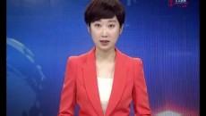 海東新聞聯播 20200317