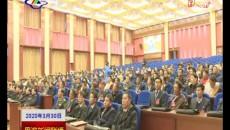 果洛州十四届人民代表大会第六次会议举行预备会