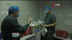 在武汉的49天:与病毒较量的日子
