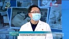 防控新型冠狀病毒肺炎疫情專題報道 20200229