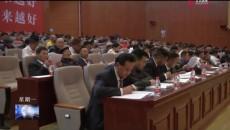 玉树藏族自治州第十三届人民代表大会第六次会议隆重开幕