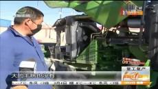 精心檢修農機具 春耕備播早準備