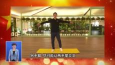 """《健康战""""疫""""为中国加油》手语 电视版(四)"""