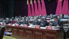 政协第十四届玉树藏族自治州委员会第五次会议顺利闭幕
