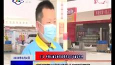 果洛:一手抓疫情防控 一手抓復工復產(四)——中國石油果洛分公司平穩推進復工復產工作