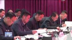 玉树州三江源国家公园体制试点工作会议召开