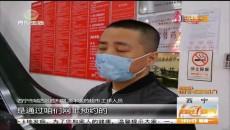 西寧市13家藥店提供線上預約購買口罩服務