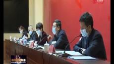 海東市宣傳部長會議召開