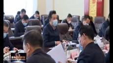 鳥成云主持召開海東市委常委會議