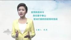 抗击病毒宣传片(3)