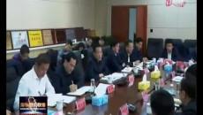 海東工業園區管委會召開第5次常務會議