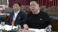 政協第十三屆黃南藏族自治州委員會第十六次常委會召開