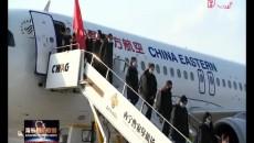 青海支援湖北醫療護理隊凱旋歸來 王建軍機場迎接并致辭